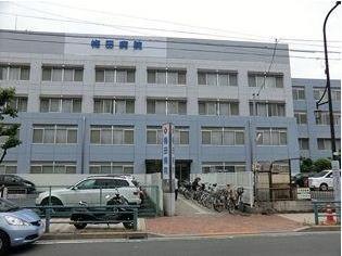 梅田病院の画像1