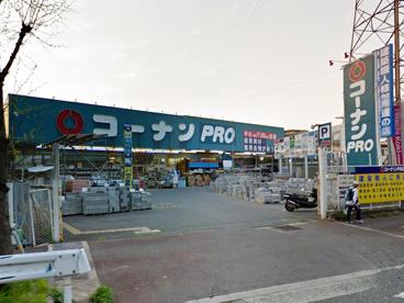ホームセンターコーナン・茨木店の画像1