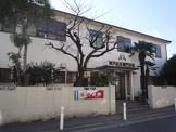 神戸服飾専門学校