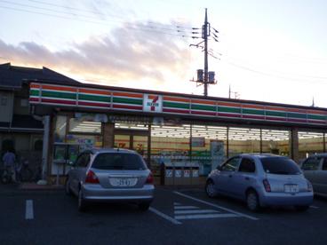 セブンイレブン竜ケ崎藤ケ丘店の画像1