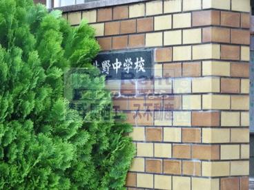大阪市立生野中学校の画像2