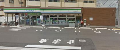 ファミリーマート 太田内ヶ島町店の画像1