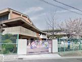 東山田幼稚園