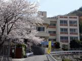 海田町立 海田南小学校