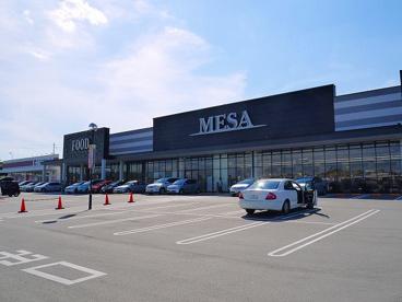 メッサオークワ 北登美ケ丘店の画像2