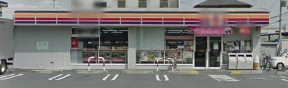 サークルK 摂津鶴野店の画像1