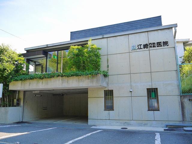 江崎内科外科医院の画像