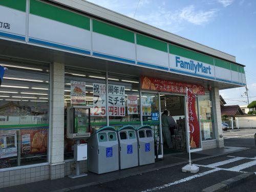 ファミリーマート明石駅南店の画像
