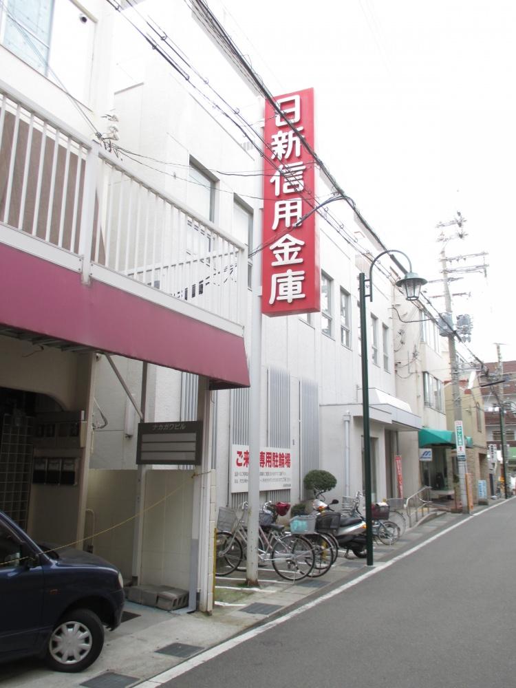 日新信用金庫 明石駅前支店の画像