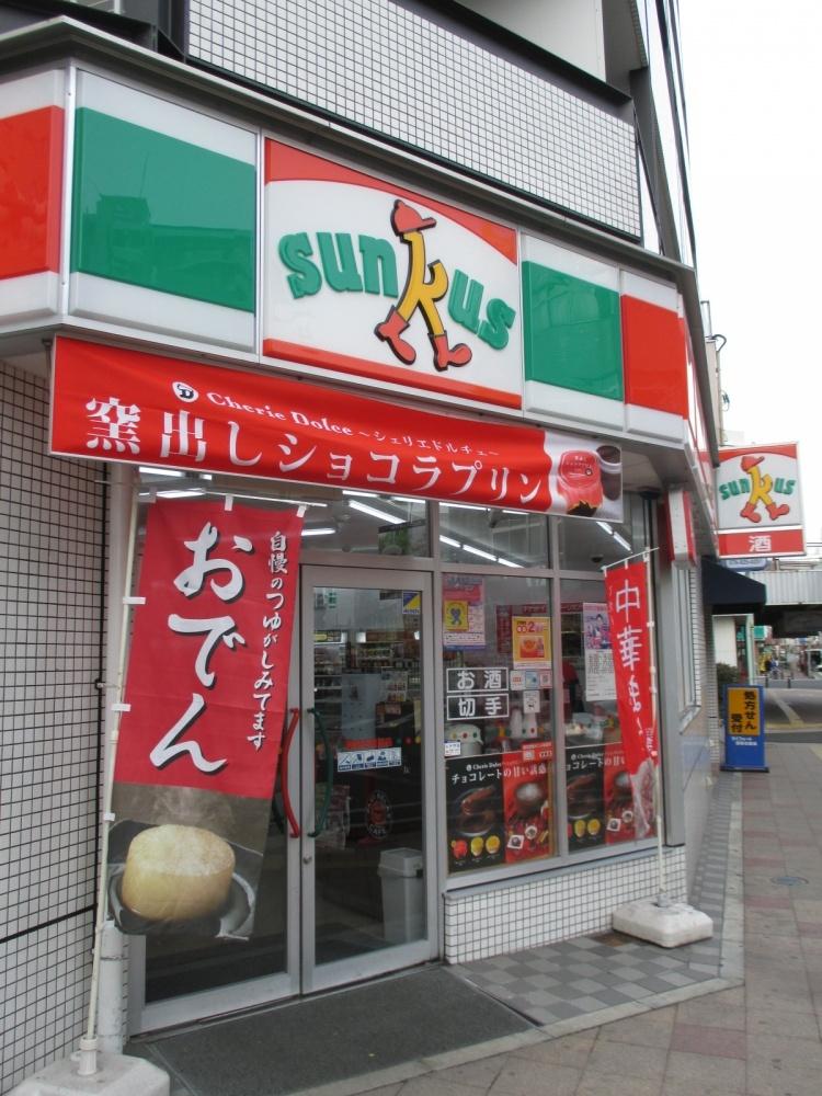 サンクス明石大道町一丁目店の画像