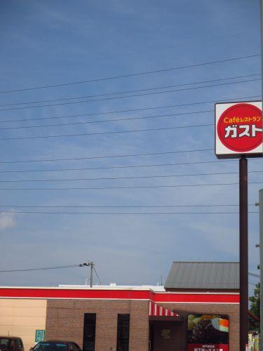 ガスト 明石駅前店 の画像