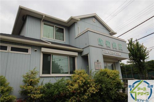 横山動物病院の画像