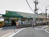 (株)ピーコックストア 千里山店