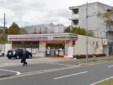 セブン−イレブン千里万博公園西口店