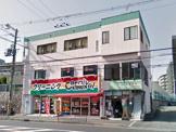 カーニバルクリーニング山田西店