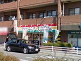 カーニバルクリーニング佐井寺店