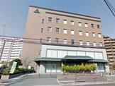 JA北大阪 中支店