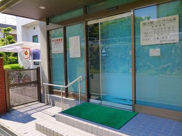 後藤医院の画像3