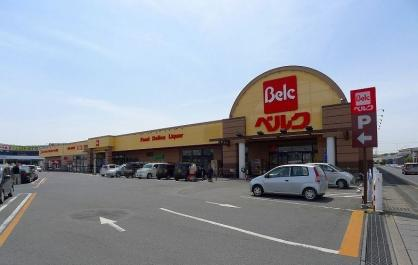 ベルク龍舞店の画像1