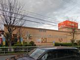 関西スーパーマーケット佐井寺店