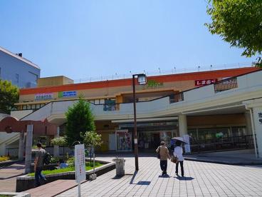 しまむら 高の原店の画像2