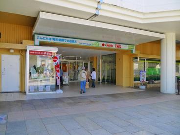 しまむら 高の原店の画像3