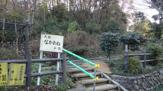 大塚なかおね公園