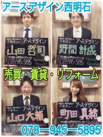 餃子の王将 西明石店の画像2