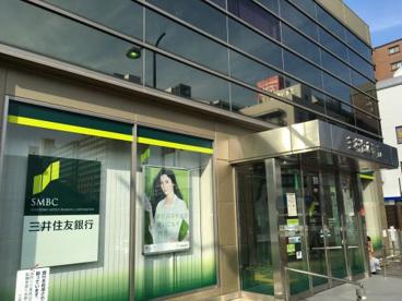 (株)三井住友銀行 大久保支店の画像1