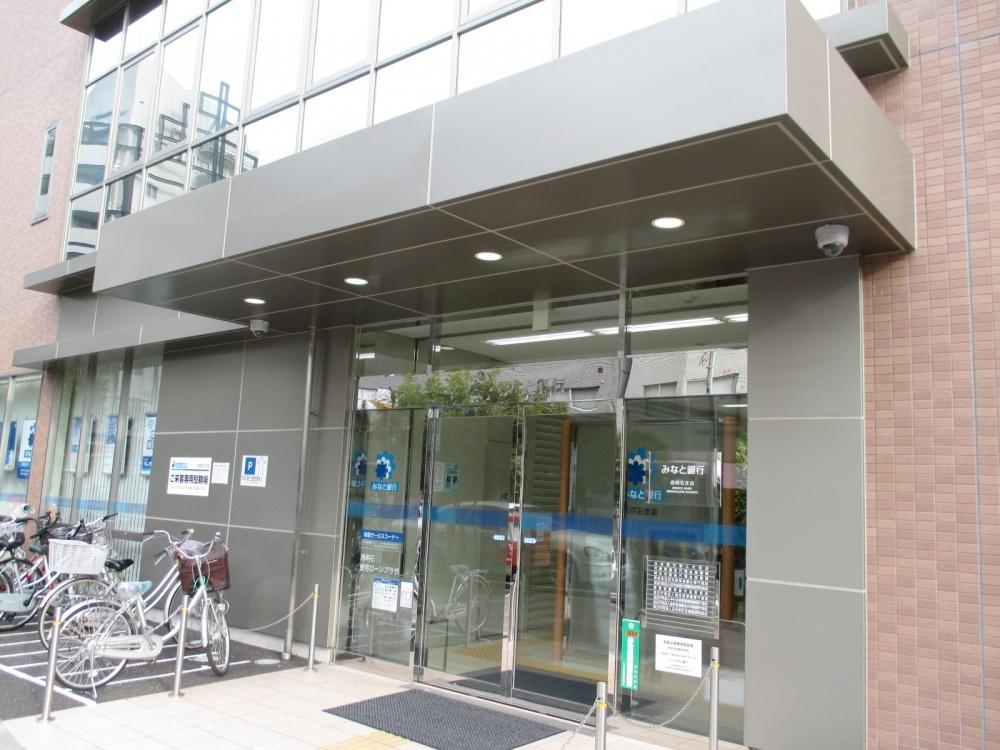 みなと銀行 大久保駅前支店の画像
