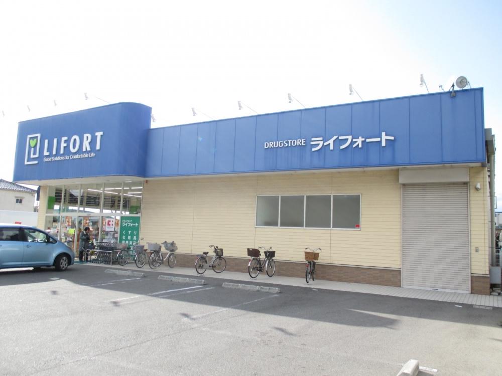 ライフォート魚住店の画像