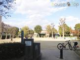 学文殿公園