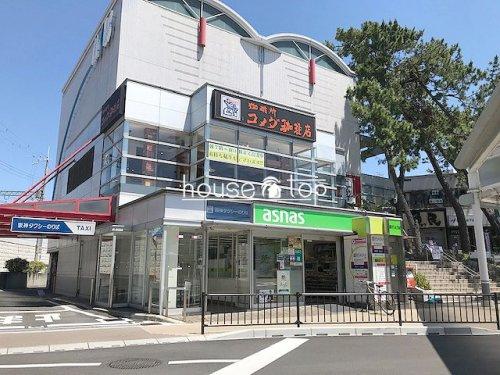 アズナス甲子園東口店の画像