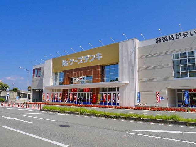 ケーズデンキ 高の原店の画像