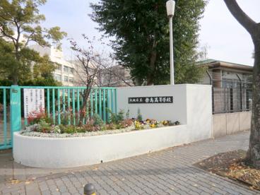 大阪府立柴島高等学校の画像2