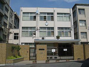 大阪市立東三国中学校の画像1