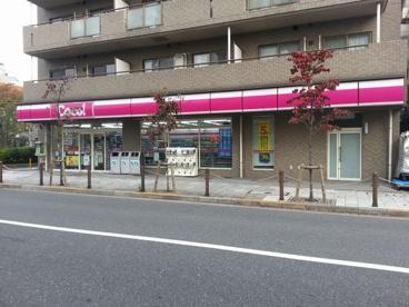ココストア 足立綾瀬店の画像1