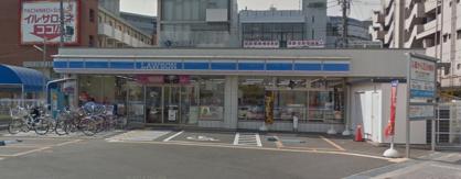 ローソンL 阪急茨木市駅南店の画像1
