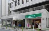 【スーパーマーケット】まいばすけっと神田神保町店
