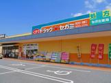 ドラッグセガミ 朱雀店