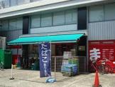 【スーパーマーケット】まいばすけっと北沢4丁目店