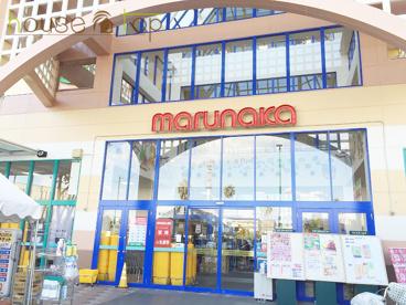 山陽マルナカ・西宮店の画像3