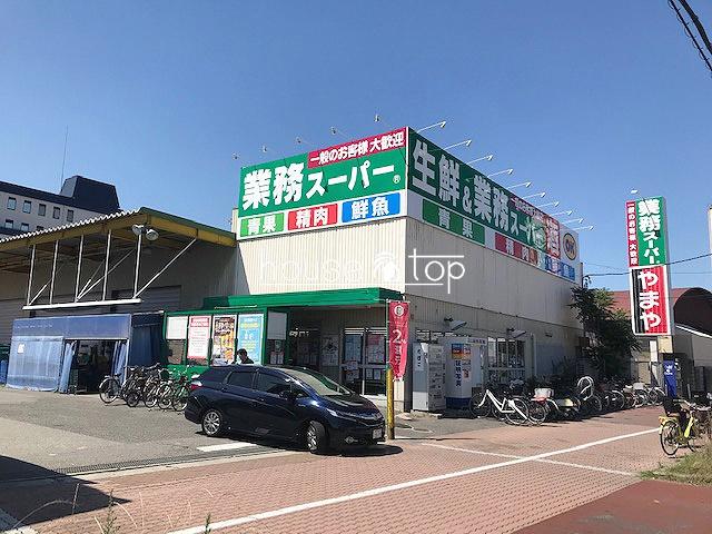 業務スーパー・今津店の画像
