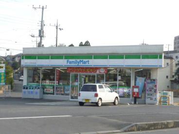 ファミリーマート 白山店の画像1