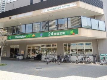 マルエツ プチ 港南シティタワー店の画像2