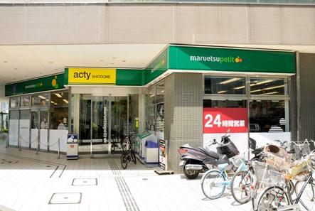 マルエツ プチ 汐留シオサイト店の画像