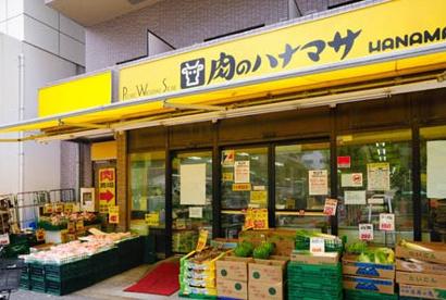 肉のハナマサ 赤坂店の画像2