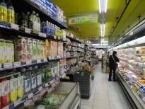 肉のハナマサ 南麻布店の画像3