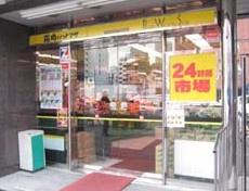 肉のハナマサ 西新橋店の画像2