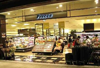 プレッセプレミアム東京ミッドタウン店の画像1